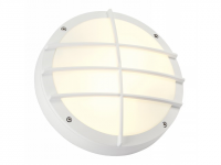 LED Gevellamp | 230V | 5W | Warm Wit | BULAN Wit